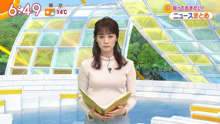 2020年02月21日新井恵理那の画像22枚目