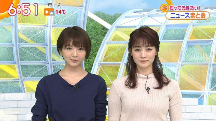 2020年02月21日新井恵理那の画像23枚目