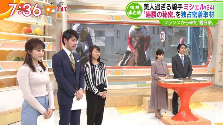 2020年02月21日新井恵理那の画像24枚目