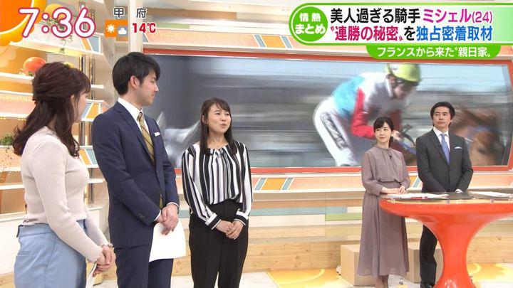 2020年02月21日新井恵理那の画像25枚目