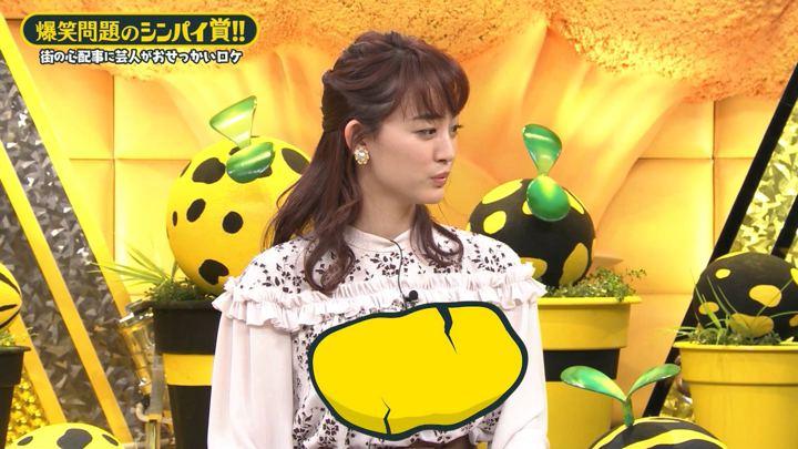 2020年02月21日新井恵理那の画像29枚目