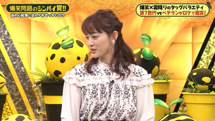 2020年02月21日新井恵理那の画像30枚目