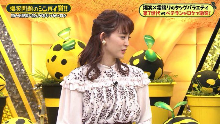 2020年02月21日新井恵理那の画像31枚目