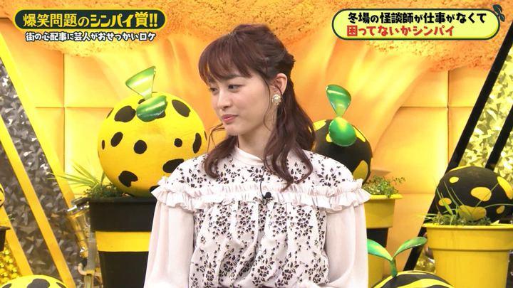 2020年02月21日新井恵理那の画像32枚目