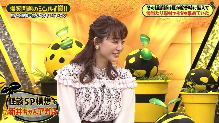 2020年02月21日新井恵理那の画像36枚目
