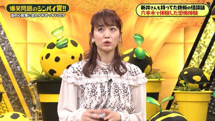 2020年02月21日新井恵理那の画像37枚目