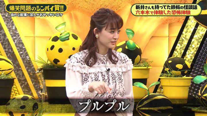 2020年02月21日新井恵理那の画像38枚目