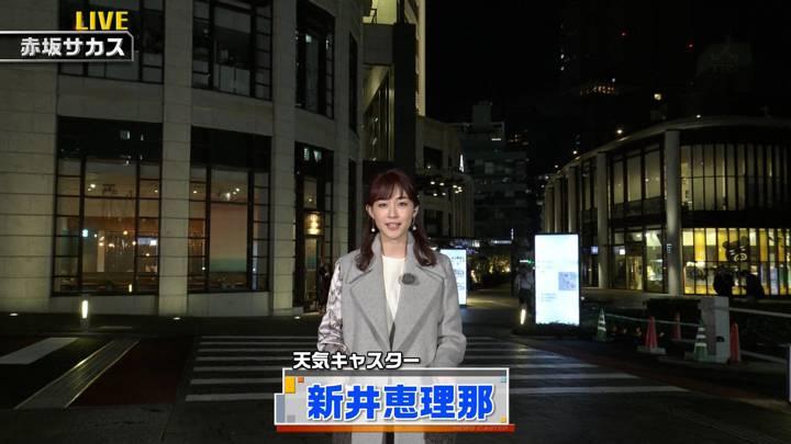 2020年02月22日新井恵理那の画像01枚目