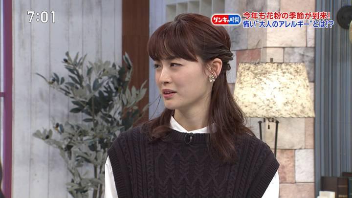 2020年02月23日新井恵理那の画像02枚目