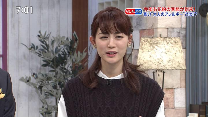 2020年02月23日新井恵理那の画像03枚目