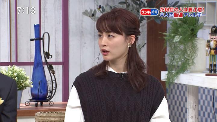 2020年02月23日新井恵理那の画像04枚目
