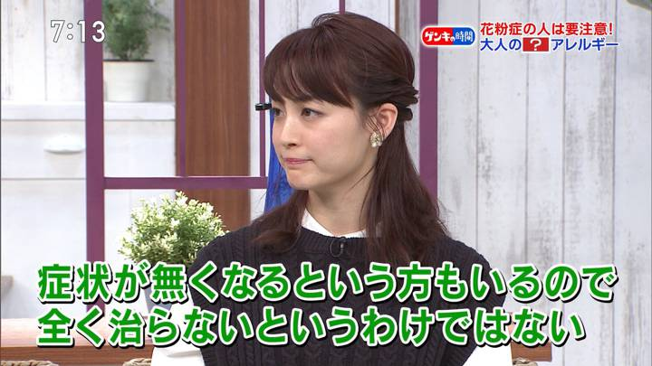 2020年02月23日新井恵理那の画像05枚目