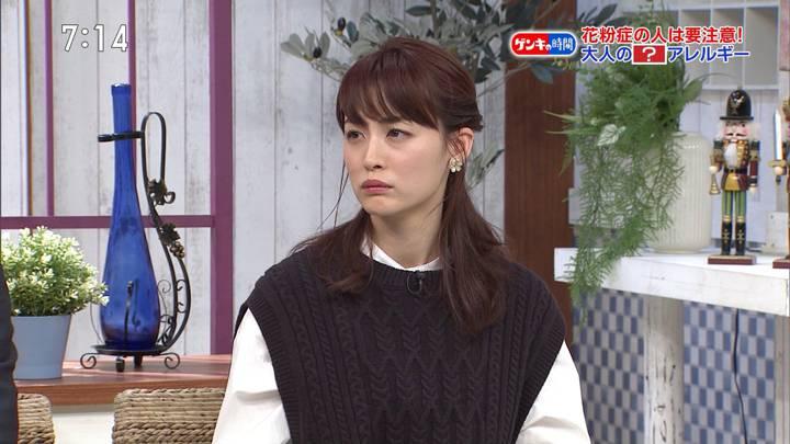 2020年02月23日新井恵理那の画像06枚目