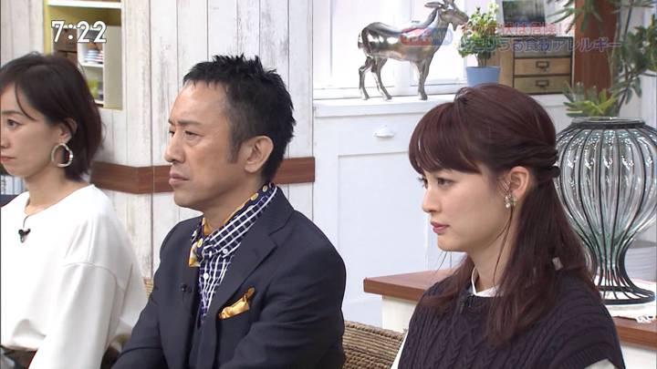 2020年02月23日新井恵理那の画像07枚目
