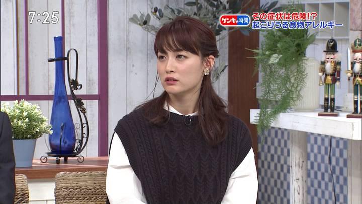 2020年02月23日新井恵理那の画像10枚目