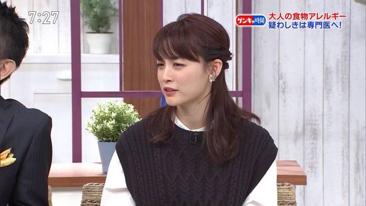 2020年02月23日新井恵理那の画像11枚目