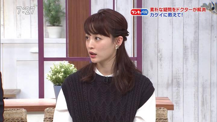 2020年02月23日新井恵理那の画像12枚目