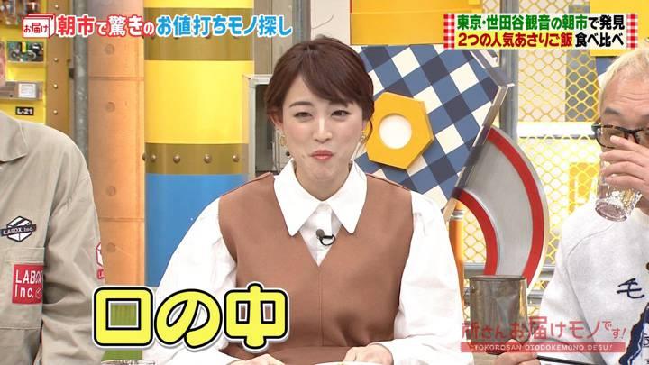 2020年02月23日新井恵理那の画像21枚目
