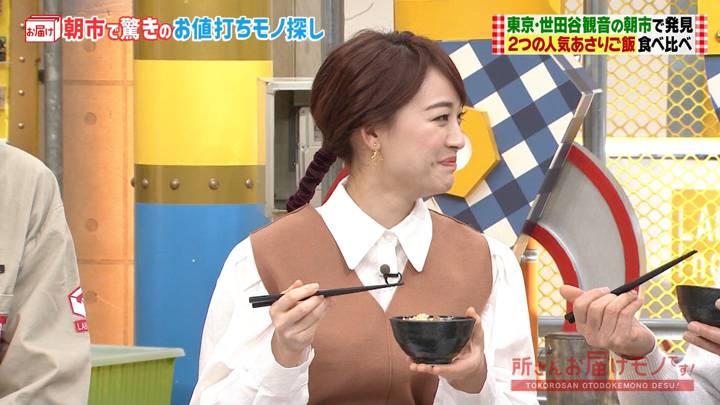 2020年02月23日新井恵理那の画像23枚目