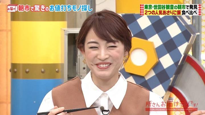 2020年02月23日新井恵理那の画像24枚目