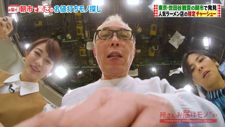 2020年02月23日新井恵理那の画像27枚目
