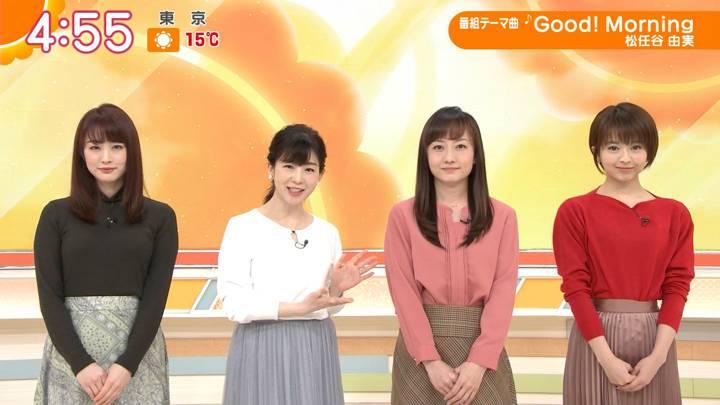 2020年02月24日新井恵理那の画像01枚目