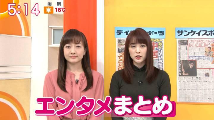 2020年02月24日新井恵理那の画像02枚目