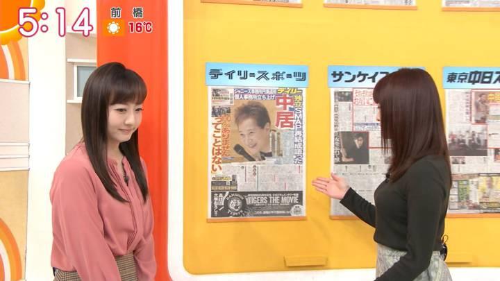 2020年02月24日新井恵理那の画像03枚目