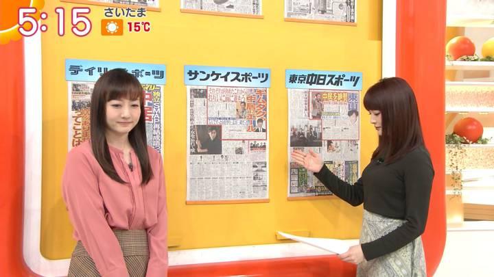 2020年02月24日新井恵理那の画像04枚目