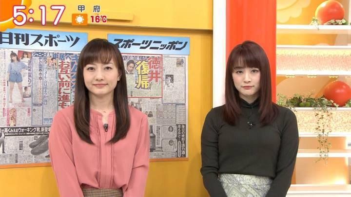 2020年02月24日新井恵理那の画像06枚目
