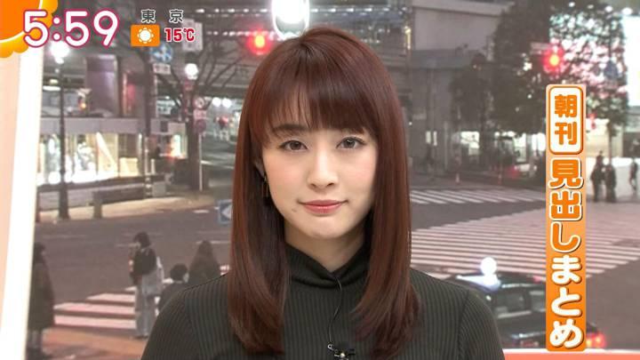 2020年02月24日新井恵理那の画像14枚目