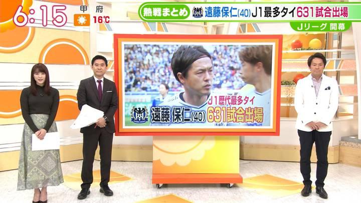 2020年02月24日新井恵理那の画像15枚目