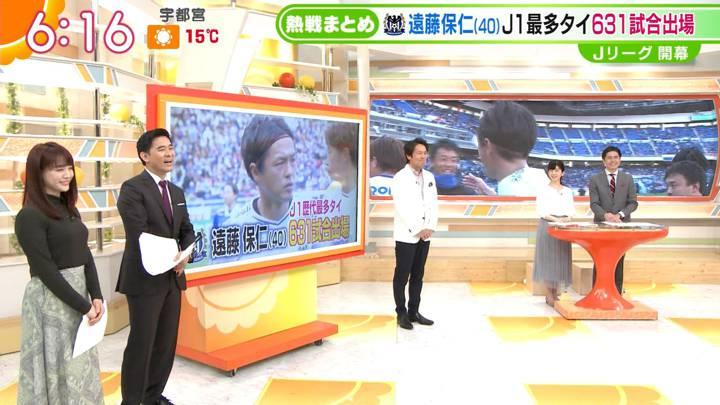 2020年02月24日新井恵理那の画像16枚目