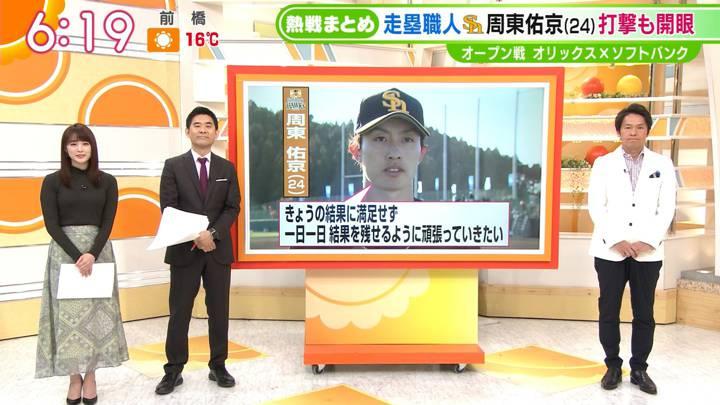 2020年02月24日新井恵理那の画像17枚目