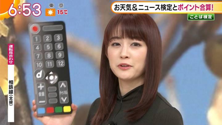 2020年02月24日新井恵理那の画像18枚目