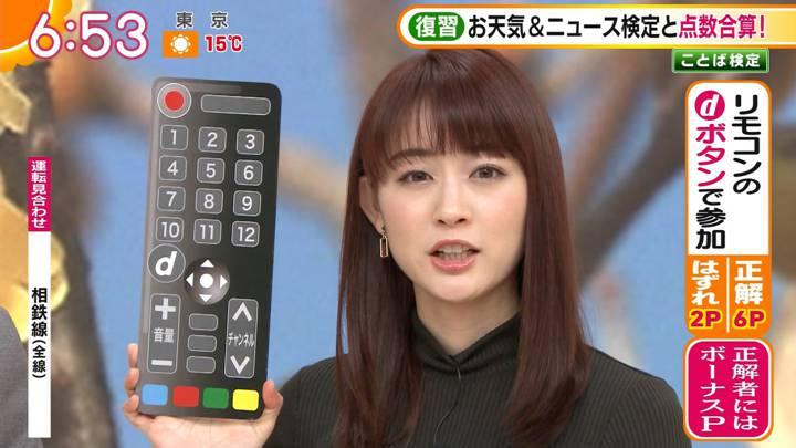 2020年02月24日新井恵理那の画像20枚目