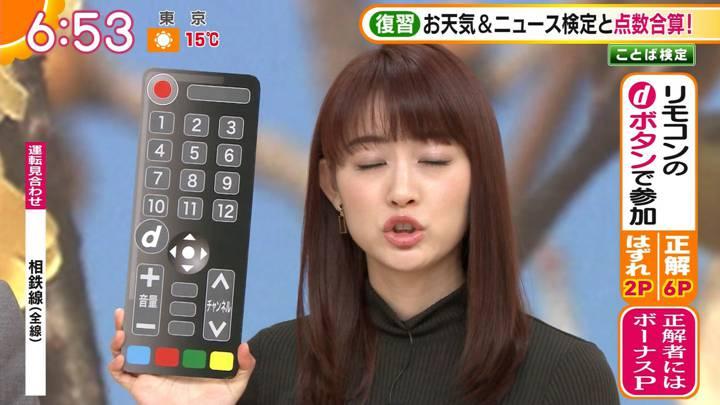 2020年02月24日新井恵理那の画像21枚目
