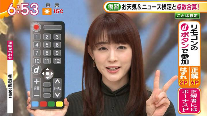 2020年02月24日新井恵理那の画像22枚目