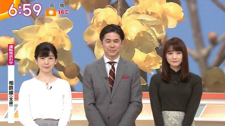 2020年02月24日新井恵理那の画像24枚目