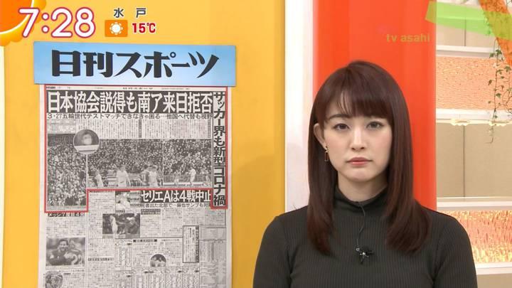 2020年02月24日新井恵理那の画像25枚目