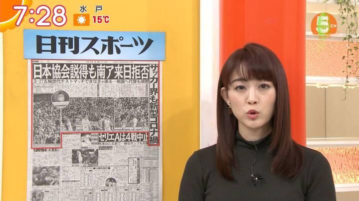 2020年02月24日新井恵理那の画像26枚目