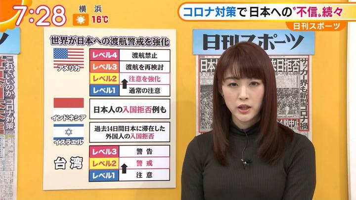 2020年02月24日新井恵理那の画像27枚目