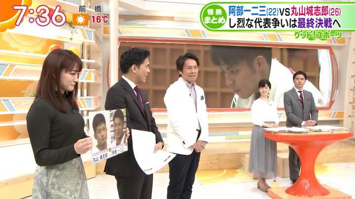 2020年02月24日新井恵理那の画像29枚目