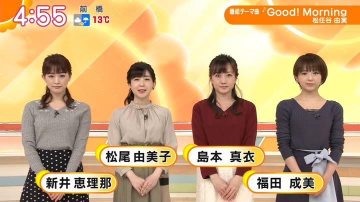 2020年02月25日新井恵理那の画像01枚目