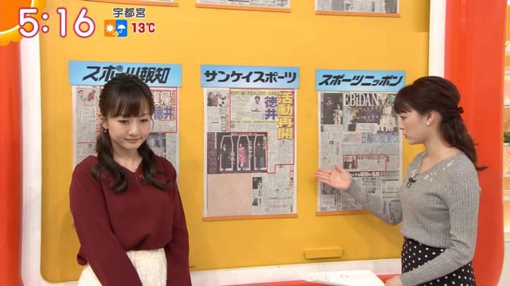 2020年02月25日新井恵理那の画像03枚目