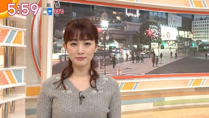 2020年02月25日新井恵理那の画像09枚目