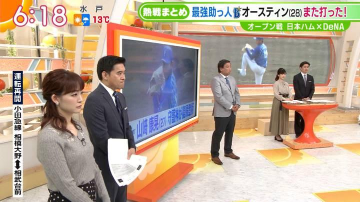2020年02月25日新井恵理那の画像12枚目