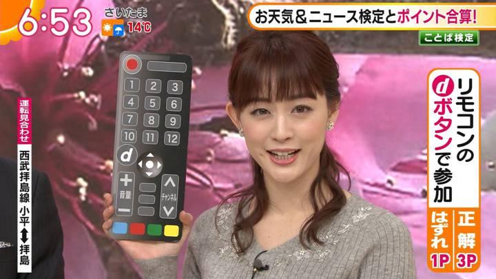 2020年02月25日新井恵理那の画像14枚目