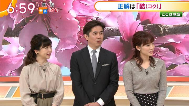 2020年02月25日新井恵理那の画像16枚目