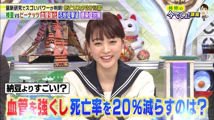 2020年02月25日新井恵理那の画像19枚目